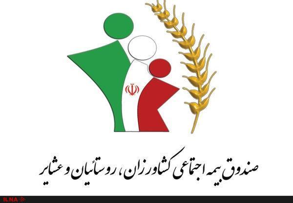 احکام مستمری بگیران صندوق بیمه روستاییان خوزستان اعطا شد