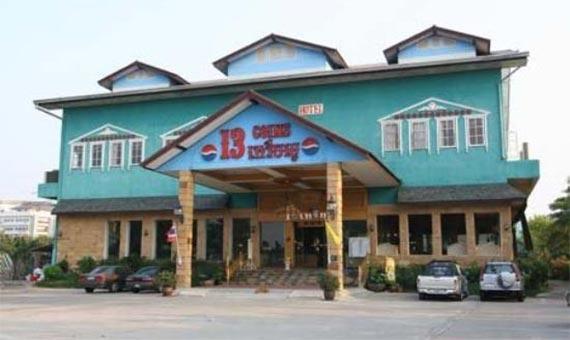 هتل 13 کوینز مینبوری بانکوک