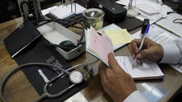 ارائه خدمات درمانی به عزاداران حسینی در تاسوعا، تست فشار خون