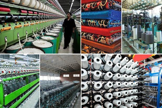 عضو اتحادیه کش بافان در گفت و گو با خبرنگاران؛ کالاهای مصرفی بیشترین اقلام وارداتی در مناطق آزاد ، کارخانه های نساجی نیازمند مواد اولیه هستند