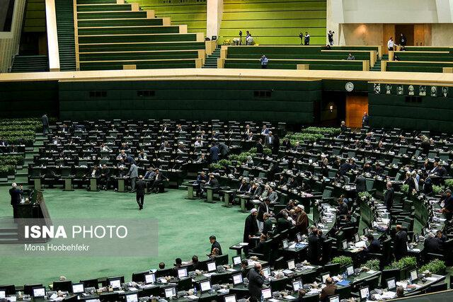 خلاصه مهمترین اخبار مجلس در روز 10 شهریور ماه