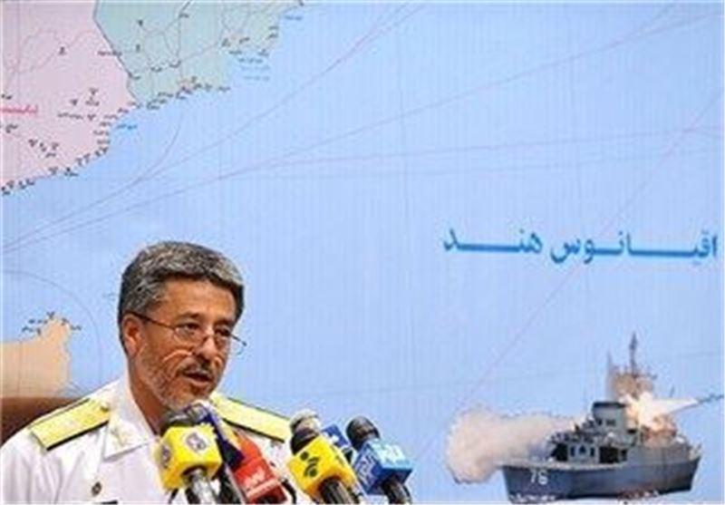 توسعه منطقه ماموریت نیروی دریایی ارتش به شمال اقیانوس هند