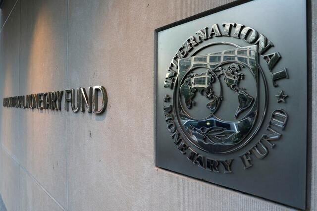 موضع گیری تازه صندوق بین المللی پول نسبت به درخواست ایران