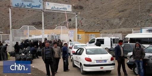 ورود بیش از 2میلیون گردشگر به آذربایجان غربی در سال 98