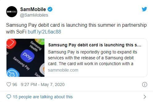 سامسونگ احتمالا از کارت بانکی اعتباری مشابه اپل کارت رونمایی کند