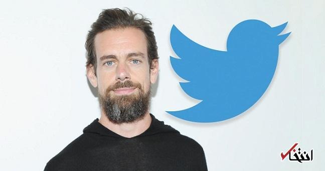 چرا کارمندان توییتر خوشبخت ترین کارمندان دنیای فناوری هستند؟!