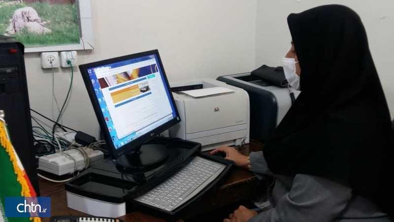 شروع دوره های آموزشی مجازی توانمندسازی گردشگری در ایلام