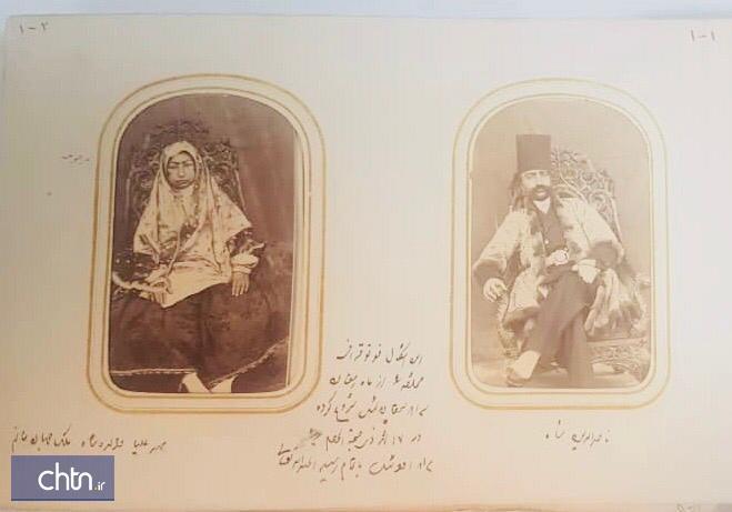 آلبوم ناصری در انبارگردانی رسمی آلبوم خانه کاخ گلستان پیدا شد