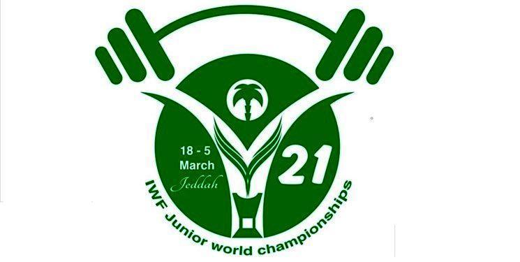 حتمی شدن برگزاری مسابقات وزنه برداری جوانان دنیا در عربستان