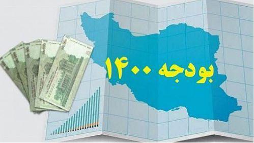 سهم 47.5 درصدی دولت از نفت در بودجه 1400