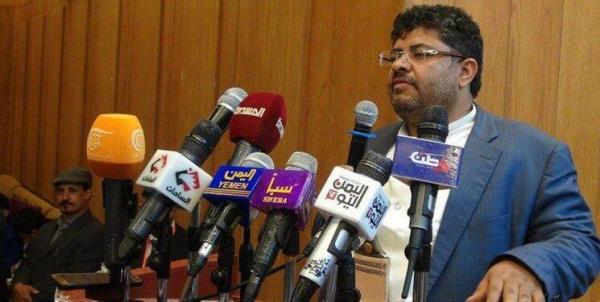 خبرنگاران انصارالله یمن تحریم آمریکا را اقدام تروریستی خواند