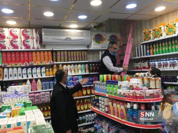 پایش ایمنی ساختمان های شهر تهران در راستای اجرای طرح نظام بازرسی ایمنی ساختمان