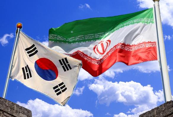 توافق ایران با کره جنوبی درباره آزادسازی منابع ارزی ایران خبرنگاران
