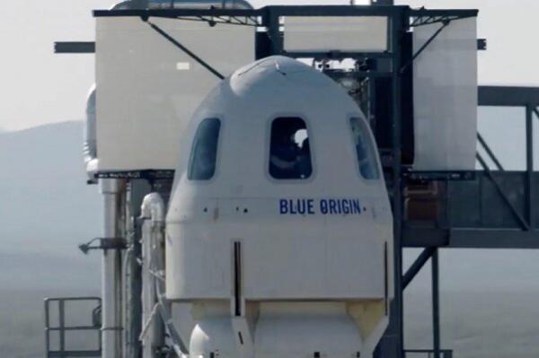 زمان اعزام اولین توریست فضایی به فضا معین شد