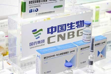 انتشار نتایج دو واکسن چین برای نخستین بار