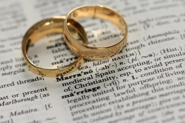 مقاله: قوانین ازدواج در کانادا | شهروندی کانادا به وسیله ازدواج | مهاجرت به کانادا ازدواج